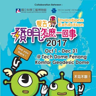 Invention Exhibiton 2017 in Tech Dome Penang