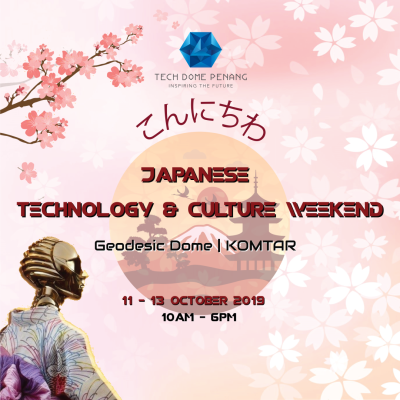 Japanese Technology and Culture Weekend