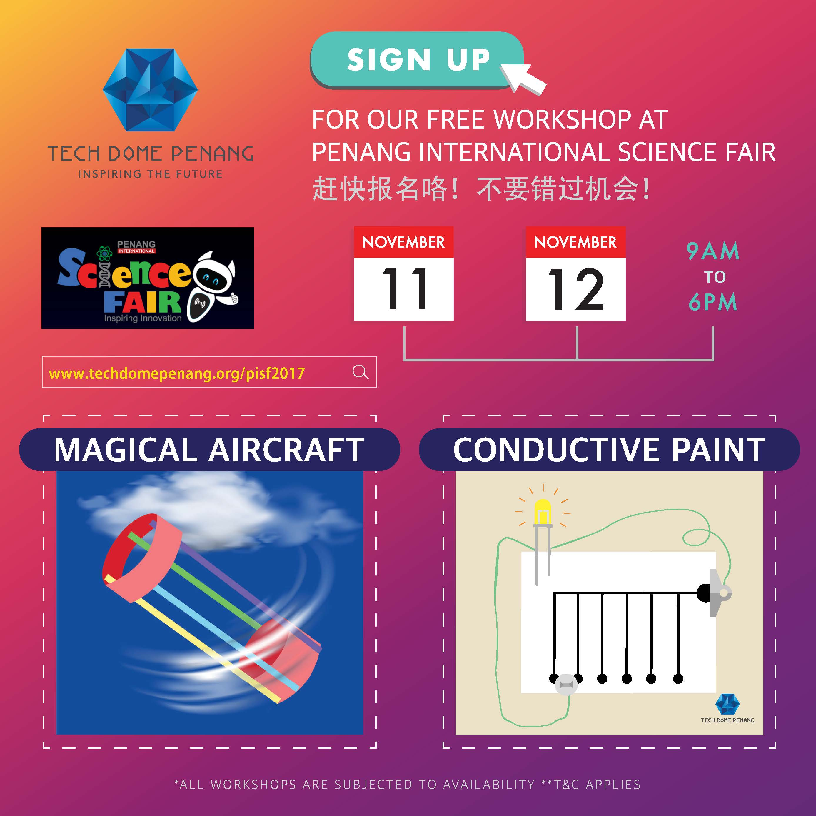 Penang International Science Fair 2017